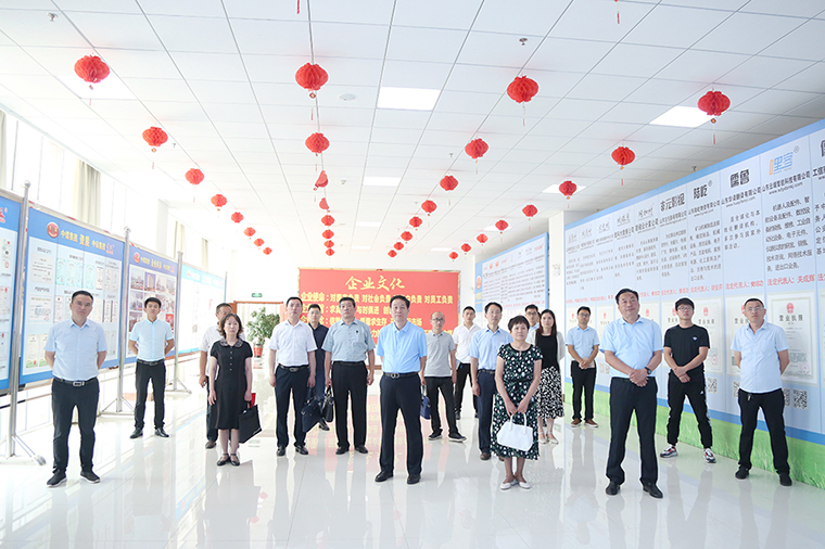 Warm Welcome Weishan County Old Science Association Leaders Visit To China Coal Group